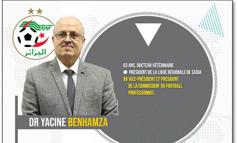 Yacine Benhamza FAF