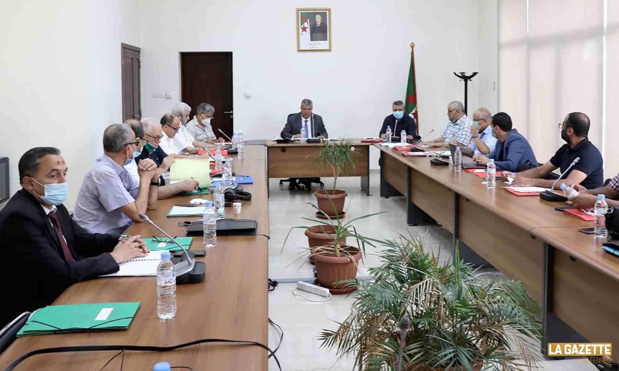 reunion bureau federal amara saad cadre
