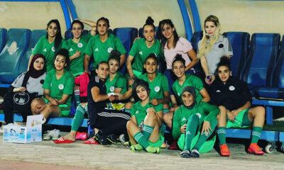 Coupe arabe Algérie Féminine