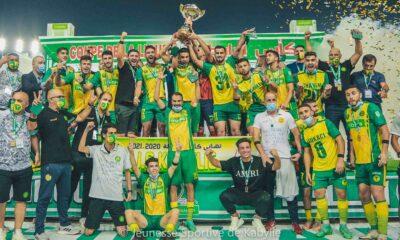 bencherifa boualia jsk coupe de la ligue trophee victoire