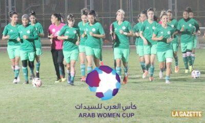en feminine team caire arab women cup 2021