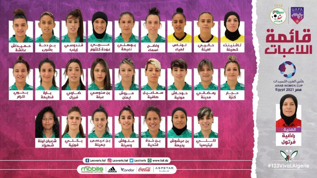 selection des feminines arab women cup deleg