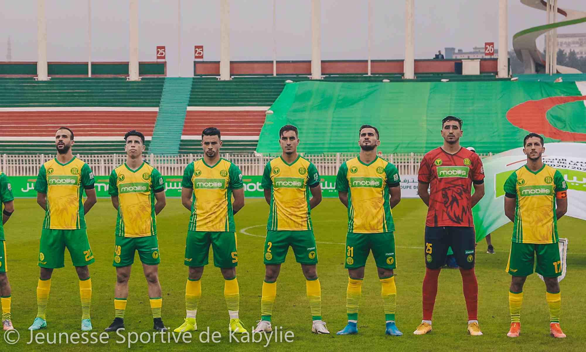 team bencherifa boualia jsk coupe de la ligue trophee victoire