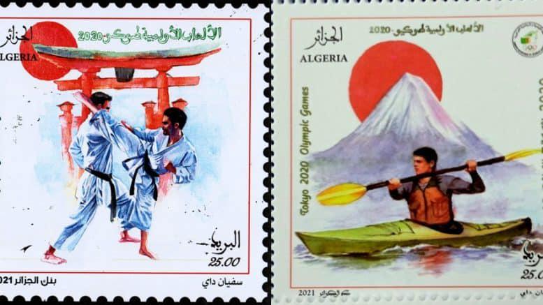 timbre algerie poste jo 2020
